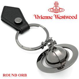 ヴィヴィアンウエストウッド キーホルダー キーリング メンズ レディース Vivienne Westwood 82030011 BLACK (321633) 【あす楽】【送料無料】