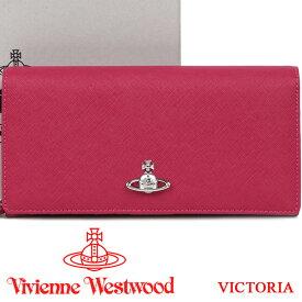 ヴィヴィアンウエストウッド 財布 ヴィヴィアン Vivienne Westwood 長財布 レディース ピンク 51060025 VICTORIA PINK 【25日入荷■ご予約】【送料無料】
