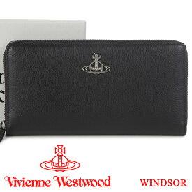 ヴィヴィアンウエストウッド 財布 ヴィヴィアン Vivienne Westwood ラウンドファスナー長財布 レディース メンズ ブラック 51050022 WINDSOR BLACK 【あす楽】【送料無料】