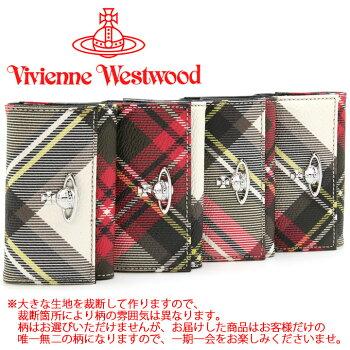 ヴィヴィアンウエストウッドVivienneWestwood4連キーケース
