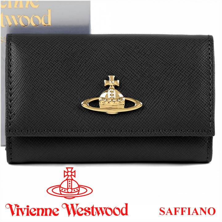 ヴィヴィアンウエストウッド キーケース Vivienne Westwood ヴィヴィアン 6連キーケース レディース メンズ ブラック 51020001 SAFFIANO BLACK 【あす楽】【送料無料】