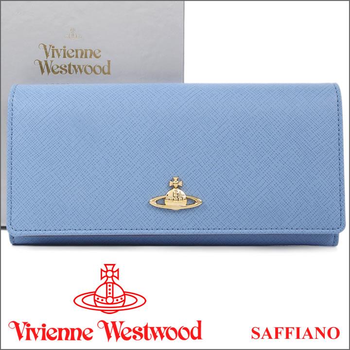 ヴィヴィアンウエストウッド 財布 ヴィヴィアン メンズ レディース Vivienne Westwood 長財布 レディース ライトブルー 2800V SAFFIANO BLUE 【送料無料】【あす楽】【春財布 福財布】