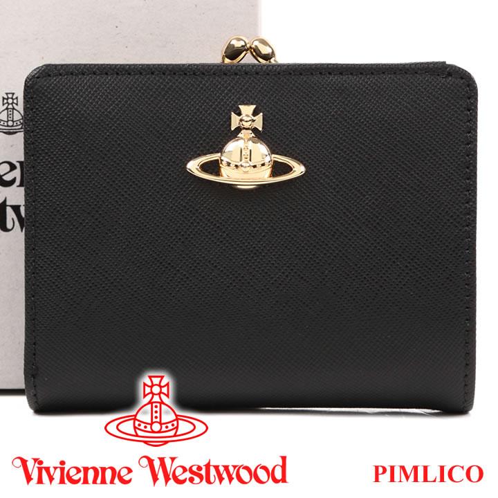 ヴィヴィアンウエストウッド 財布 ヴィヴィアン Vivienne Westwood レディース メンズ がま口二つ折り財布 ブラック 51010020 PIMLICO BLACK 18AW 【あす楽】【送料無料】