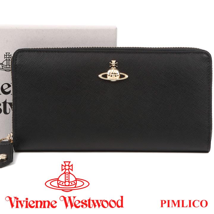 ヴィヴィアンウエストウッド 財布 ヴィヴィアン Vivienne Westwood ラウンドファスナー長財布 レディース メンズ ブラック 51050022 PIMLICO BLACK 18AW 【あす楽】【送料無料】