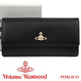 ヴィヴィアンウエストウッド 財布 ヴィヴィアン Vivienne Westwood 長財布 レディース メンズ ブラック 51060022 PIMLICO BLACK 18AW 【あす楽】【送料無料】