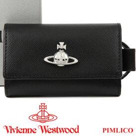 ヴィヴィアンウエストウッド キーケース Vivienne Westwood ヴィヴィアン 5連キーケース メンズ レディース ブラック 51120007 PIMLICO BLACK 19AW 【あす楽】【送料無料】