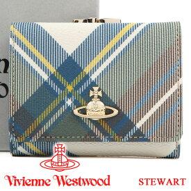 ヴィヴィアンウエストウッド 財布 ヴィヴィアン Vivienne Westwood レディース メンズ チェック がま口三つ折り財布 51010018 STEWART 【あす楽】【送料無料】