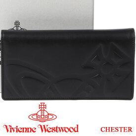 ヴィヴィアンウエストウッド 財布 ヴィヴィアン Vivienne Westwood 長財布 レディース メンズ ブラック 51040010 CHESTER BLACK 【あす楽】【送料無料】