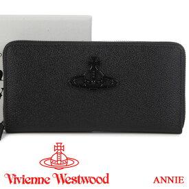ヴィヴィアンウエストウッド 財布 ヴィヴィアン Vivienne Westwood ラウンドファスナー長財布 レディース メンズ ブラック 51050024 ANNIE BLACK 【あす楽】【送料無料】