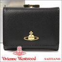 ヴィヴィアンウエストウッド 財布 ヴィヴィアン Vivienne Westwood レディース メンズ がま口三つ折り財布 ブラック 1311V SAFFAINO BL…