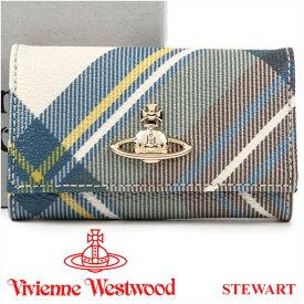 ヴィヴィアンウエストウッド キーケース Vivienne Westwood ヴィヴィアン 6連キーケース レディース メンズ チェック 51020001 STEWART 【あす楽】【送料無料】
