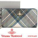 ヴィヴィアンウエストウッド 財布 ヴィヴィアン Vivienne Westwood ラウンドファスナー長財布 レディース メンズ チェック 51050023 STEWART 【あす楽】【送料無料】