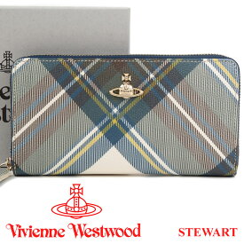 【在庫限り】 ヴィヴィアンウエストウッド 財布 ヴィヴィアン Vivienne Westwood ラウンドファスナー長財布 レディース メンズ チェック 51050023 STEWART 【あす楽】【送料無料】