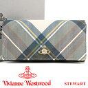 ヴィヴィアンウエストウッド 財布 ヴィヴィアン Vivienne Westwood 長財布 レディース メンズ チェック 51060025 STEWART 【あす楽】【…