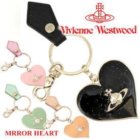 ヴィヴィアンウエストウッド キーホルダー キーリング レディース メンズ Vivienne Westwood 選べる4色 82030008 【あす楽】