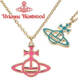 ヴィヴィアンウエストウッド ネックレス レディース Vivienne Westwood ヴィヴィアン オルネラダブルサイドスモールオーブペンダント ゴールド 63020129-R252 【あす楽】【送料無料】