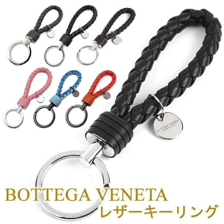 ボッテガ キーリング ボッテガヴェネタ レザーキーホルダー BOTTEGA VENETA 113539 【あす楽】【送料無料】