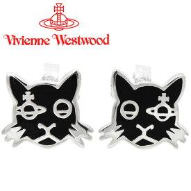 ヴィヴィアンウエストウッド ピアス レディース Vivienne Westwood ヴィヴィアン カットピアス ブラック×シルバー BE1471/3 【お取り寄せ】【送料無料】