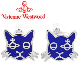 ヴィヴィアンウエストウッド ピアス レディース Vivienne Westwood ヴィヴィアン カットピアス ブルー×シルバー BE1471/5 【あす楽】【送料無料】