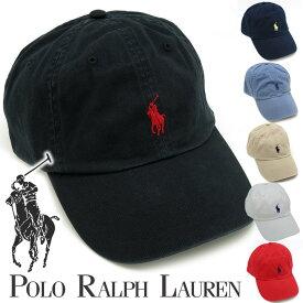 ポロ ラルフローレン キャップ 帽子 大人サイズ 男女兼用 メンズ レディース べ−スボールキャップ Polo Ralph Lauren 710548524 選べる6色 【あす楽】【送料無料】