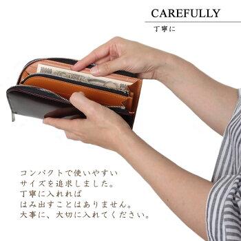 本革L字ファスナー長財布安心の日本製選べる4色GCKA005