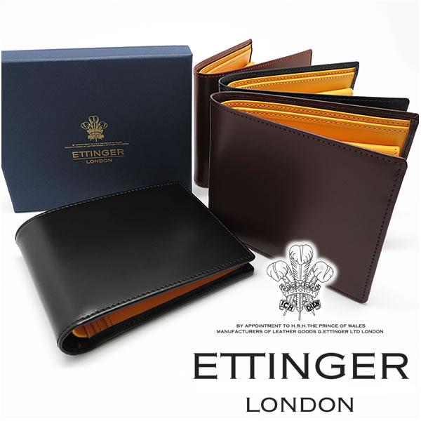 エッティンガー 財布 ETTINGER 二つ折り財布 メンズ 選べる4カラー 141JR 【あす楽】【送料無料】