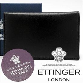 エッティンガー カードケース ETTINGER 名刺入れ メンズ ロイヤルコレクション パープル ST143JR PURPLE 【あす楽】【送料無料】