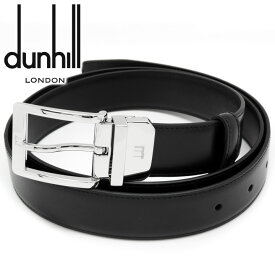 ダンヒル ベルト リバーシブル メンズベルト 男性用 DUNHILL HPC124A42 【あす楽】【送料無料】
