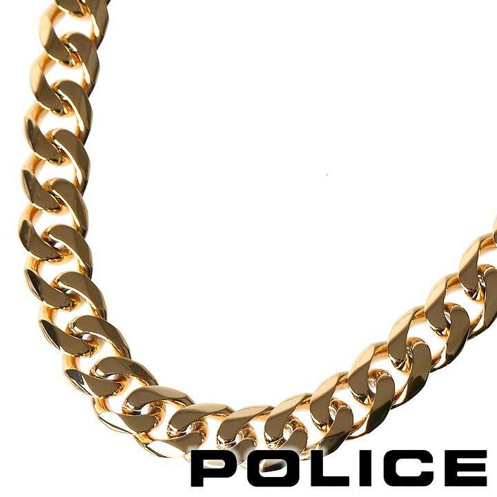 ポリス ネックレス ペンダント 喜平チェーン メンズ POLICE SIN 25490PSG02 【送料無料】【バレンタイン】
