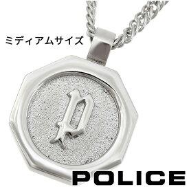 ポリス ネックレス ペンダント メンズ POLICE TOKEN 26155PSS01 (ミディアムサイズ)【あす楽】【送料無料】