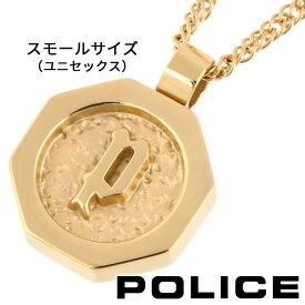 ポリス ネックレス ペンダント 男女兼用 POLICE TOKEN 26377PSG02 (スモールサイズ)【あす楽】【送料無料】