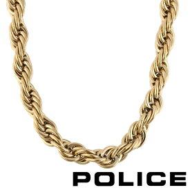 ポリス ネックレス ペンダント メンズ ツイスト ロープ POLICE DURBUY 26477PSG02 【あす楽】【送料無料】