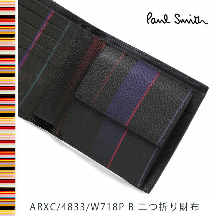 ポールスミス 財布 Paul Smith 二つ折り財布 メンズ ブラック ミニクーパー ARXC/4833/W718P B 【送料無料】