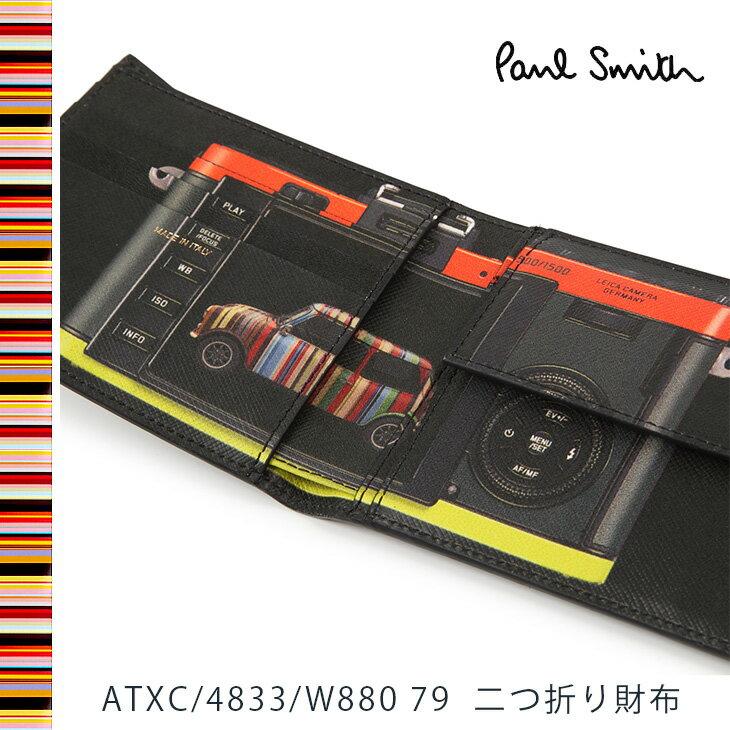 ポールスミス 財布 Paul Smith 二つ折り財布 メンズ ブラック×カメラプリント ATXC/4833/W880 79 【送料無料】
