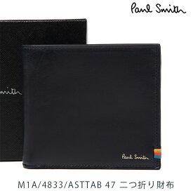 2795df405bc4 ポールスミス 財布 Paul Smith 二つ折り財布 メンズ ブラック ステッチタブ M1A-4833-