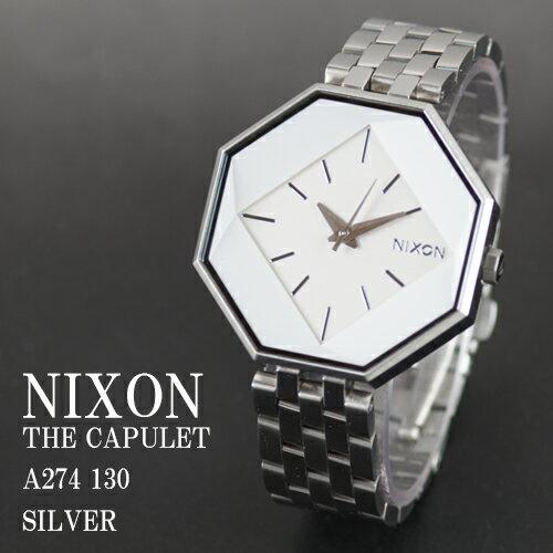 【訳あり】【NIXON ニクソン 女性用】ニクソン 腕時計 レディース NIXON 時計 THE CAPULET A274130 A274-130 キャプレット シルバー SILVER アナログ文字盤 【在庫あり】【02P03Dec16】 【RCP】 【_腕時計】 【あす楽】