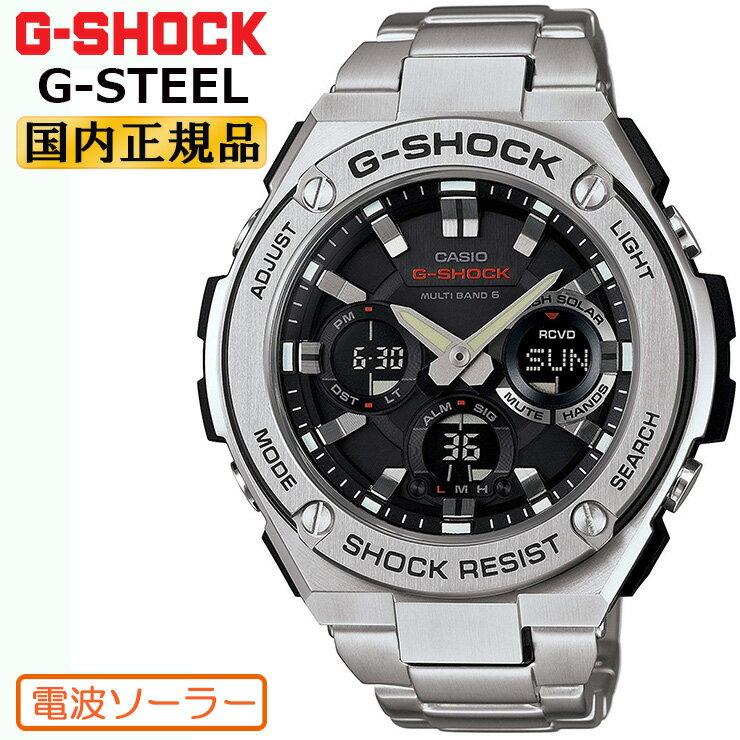 G-SHOCK 電波 ソーラー カシオ Gショック 電波時計 GST-W110D-1AJF CASIO G-STEEL Gスチールシリーズ デジタル アナログ メタルバンド メンズ 腕時計 【あす楽】【正規品】【送料無料】【02P03Dec16】【RCP】【レビューで3年保証】