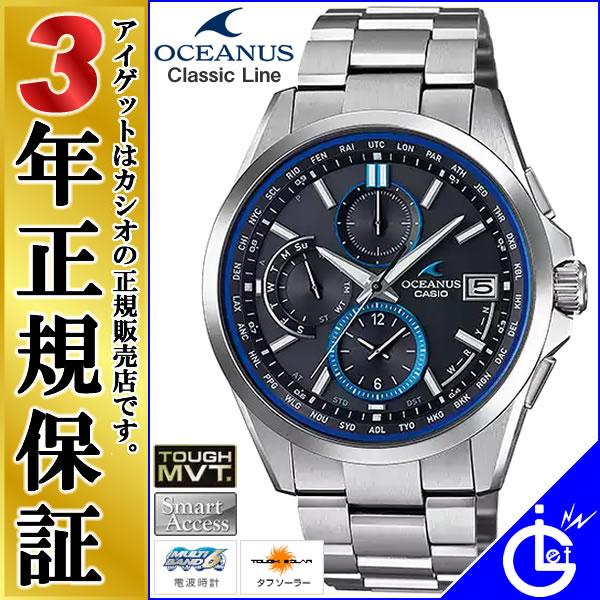 カシオ オシアナス OCEANUS ソーラー 電波時計 OCW-T2600-1AJF CASIO クロノグラフ スマートアクセス クラシックライン ブラックフェイス メンズ 腕時計 【あす楽】【在庫あり】