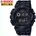 カシオ Gショック レザーモチーフ ブラック GD-120BT-1JF CASIO G-SHOCK デジタル コンビネーション 黒 メンズ 腕時計 【あす楽】