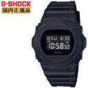 カシオ Gショック スティングモデル 反転液晶 ブラック DW-5750E-1BJF CASIO G-SHOCK 黒 メンズ 腕時計 【あす楽】
