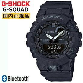 カシオ Gショック ジー・スクワッド スマートフォンリンク ブラック GBA-800-1AJF CASIO G-SHOCK G-SQUAD Bluetooth搭載 デジタル&アナログ コンビネーション 黒 メンズ 腕時計 【あす楽】