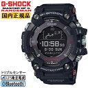 カシオ Gショック GPS電波 ソーラー トリプルセンサー スマートフォンリンク レンジマン ブラック GPR-B1000-1JR CASIO G-SHOCK Master…