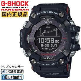 カシオ Gショック GPS電波 ソーラー トリプルセンサー スマートフォンリンク レンジマン ブラック GPR-B1000-1JR CASIO G-SHOCK Master of G RANGEMAN ソーラーアシストGPSナビゲーション 黒 メンズ 腕時計 【あす楽】