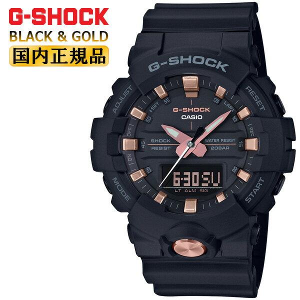 カシオ Gショック ブラック&ゴールド ローズゴールド GA-810B-1A4JF CASIO G-SHOCK BLACK &GOLD アナログ&デジタル コンビネーションモデル 黒 金 メンズ 腕時計 【あす楽】