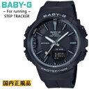 カシオ ベビーG 秒針付き ランニング向け ブラック BGS-100SC-1AJF CASIO BABY-G for running STEP TRACKER アナログ&デジタル コンビネーション ラウンド 黒 レディス レディース 腕時計 (BGS100SC1AJF) 【あす楽】