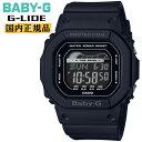 カシオ ベビーG スポーツライン Gライド ブラック BLX-560-1JF CASIO BABY-G G-LIDE デジタル タイドグラフ 黒 レディス レディース 腕時計 【あす楽】