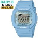 カシオ ベビーG スポーツライン Gライド ブルー BLX-560-2JF CASIO BABY-G G-LIDE デジタル タイドグラフ 青 レディス レディース 腕時計 【あす楽】