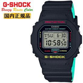 カシオ Gショック ORIGIN ブリージー・ラスタカラー ブラック DW-5600CMB-1JF CASIO G-SHOCK オリジン Breezy Rasta Color デジタル 黒 メンズ 腕時計 【あす楽】