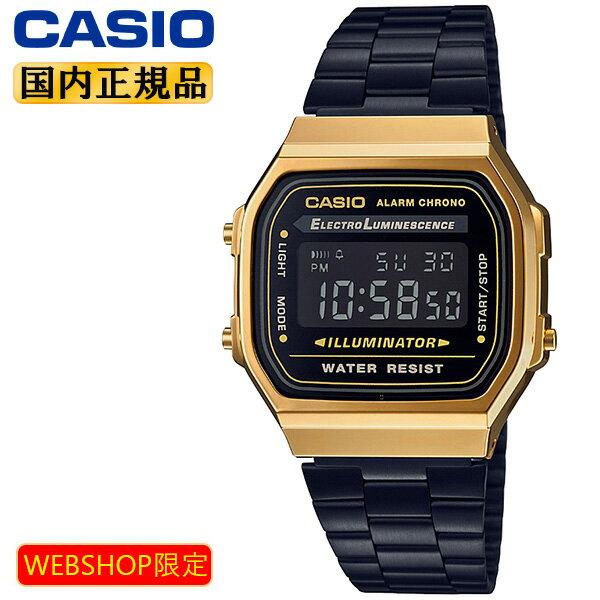 ネットショップ限定モデル カシオ スタンダード ブラック&ゴールド A168WEGB-1BJF CASIO STANDARD デジタル 黒 金 メンズ 腕時計 チプカシ プチプラ チープカシオ