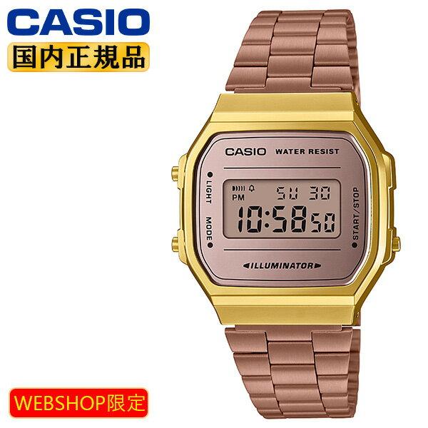 ネットショップ限定モデル カシオ スタンダード ゴールド A168WECM-5JF CASIO STANDARD デジタル 金 メンズ 腕時計 チプカシ プチプラ チープカシオ 【A168WECM-5】【あす楽】